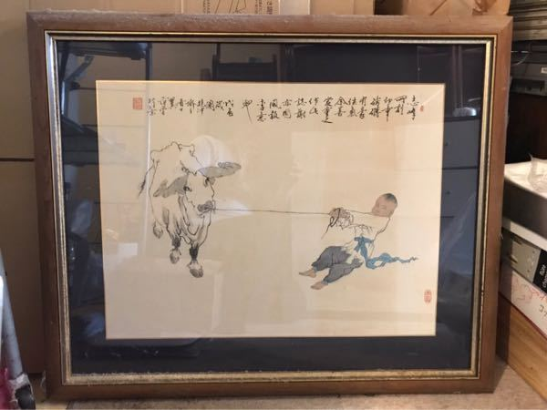 祖父の遺品を整理していたら出てきたのですが、この絵が誰のなんという絵でどれくらいの価値のあるものかわかる方いらっしゃいますでしょうか、教えていただきたいです。