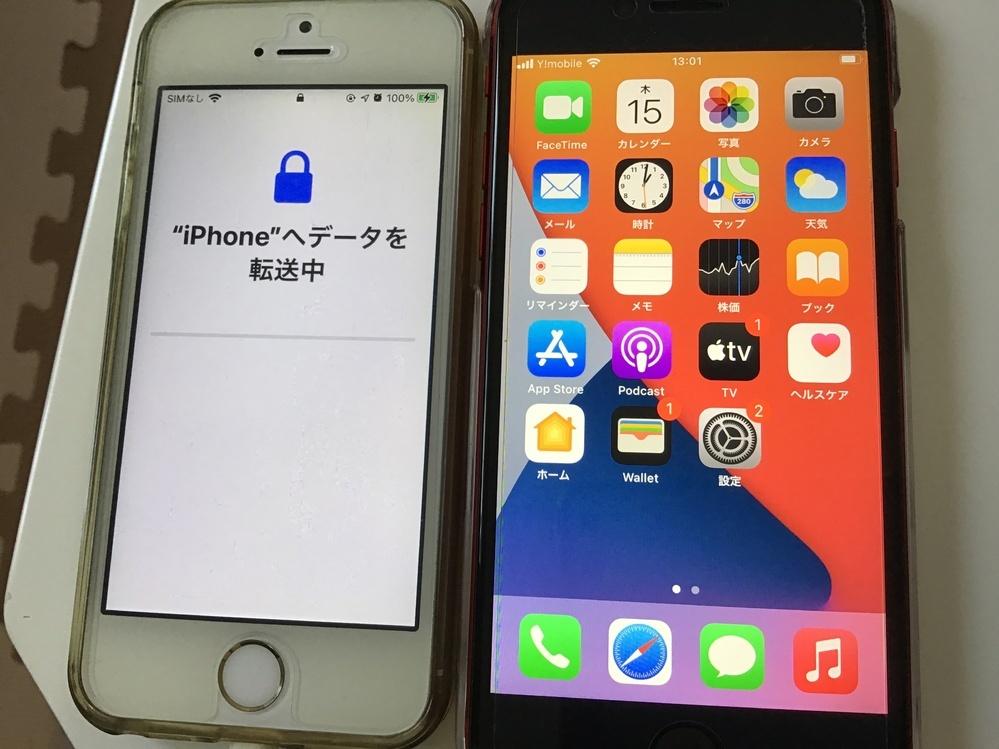 わかる方、教えて下さい!!泣 昨日、iPhoneSE(初代)からiPhoneSE(第2)へ機種変し本日昼頃からクイックスタートでデータ移行をはじめました。お店で貰った説明書とは若干やり方が異なっていて苦戦したのですが、1時間位かかって電話帳の移行は完了したようで確認できました。旧iPhoneを見るとこの状態のままアプリの移行が全く進みません。かれこれ1時間です。 新iPhoneは通常通り動く...