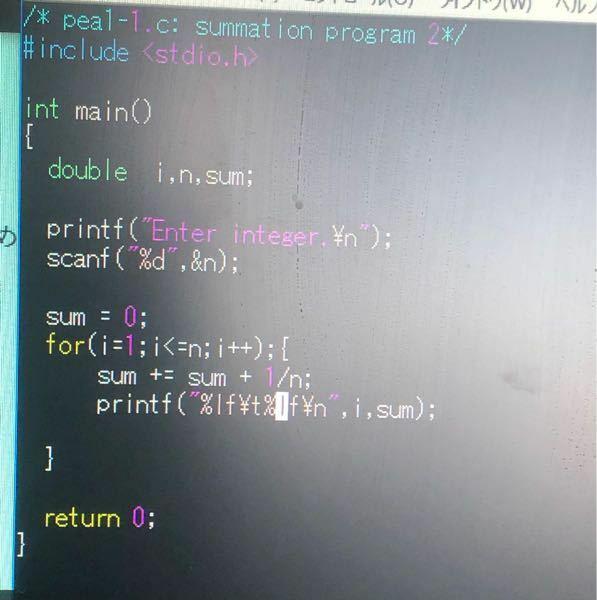 1 + 1/2 + 1/3 + … + 1/nを求めるc言語のプログラムを作りたいのですが、コンパイルエラーはなくても求めている答えが出ません。 どこをどのように直せば正しい結果が得られるでしょうか?