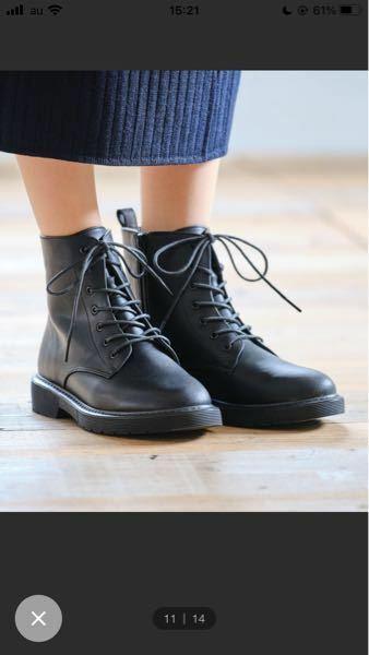この靴はいつの季節にはけますか?