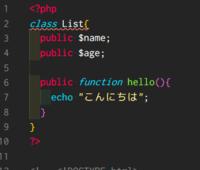"""【PHP】classを定義しようとするとエラーが出ます。 ごく単純な記述です。 phpの記述の下にはHTML内でインスタンスを作成したり、メソッドの実行などを記述していましたが消しました。 添付画像のように""""on line 2""""、すなわち2行目の""""class List{""""の部分です。  何度か見直したり書き直ししたのですが、 エラーが消えません。 エデ..."""