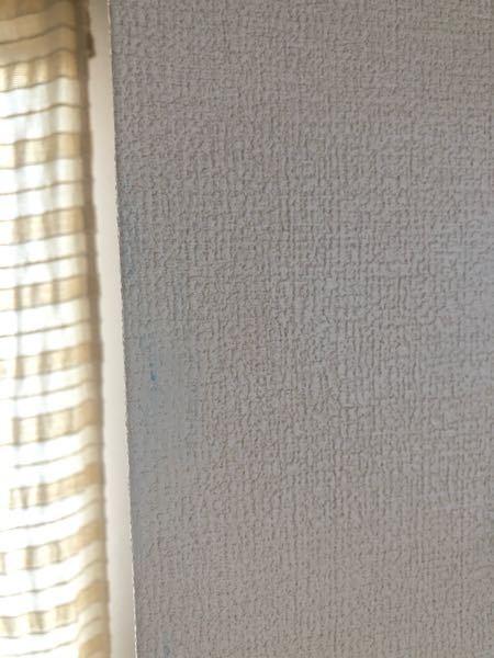 このような壁についたペンキの落とし方を教えてください。ついてから1日経っています。よろしくお願い致します。