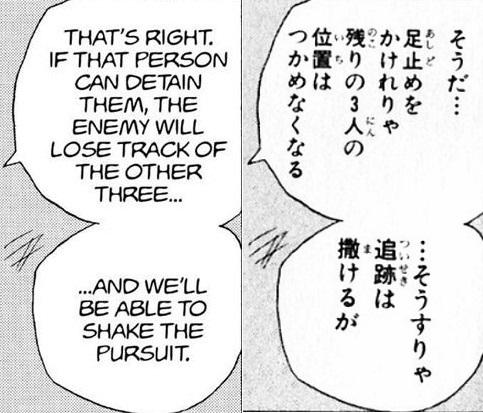 Trackについてご教示お願いいたします 今日本の漫画を英語で読んでまして、こちらのコマのTrackの意味の理解が出来なかったためご教示いただけますと幸いです。