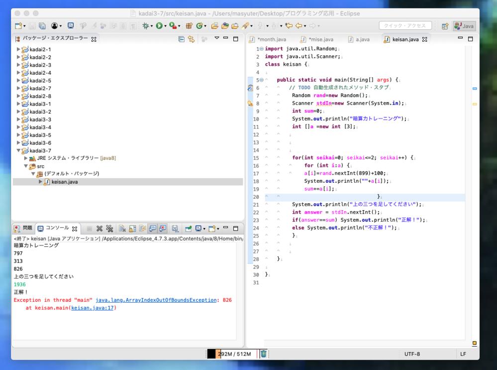 javaについてです 繰り返しができません よく分からないエラーが出てしまい困っています 誰か助けてくれる方いらっしゃいませんか import java.util.Random; import java.util.Scanner; class keisan { public static void main(String[] args) { // TODO 自動生成されたメソッド・スタブ