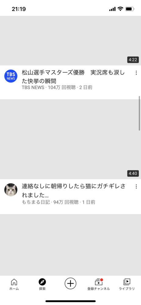 YouTubeのサムネが表示されません バッファローにルーターを使っています 改善させる方法がわかる方いらっしゃいませんか?