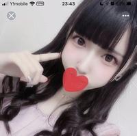 Jメールで女の子とメアド交換してやり取りしています。5万円を最初のデートの時に渡して2回目で返してくれると言ってくれました。 これは詐欺なのでしょうか?  また、この二人は同一人物ですか?それとも違う人ですか?Jメールのプロフィール画像で20歳の女の子です。↓このURLがよく似た15歳の愛dreamの相田優子さんです。  https://aidream.stores.jp/items/...