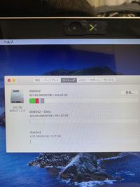 Macのこの写真はSSDとHDDのどちらに該当するのでしょうか?