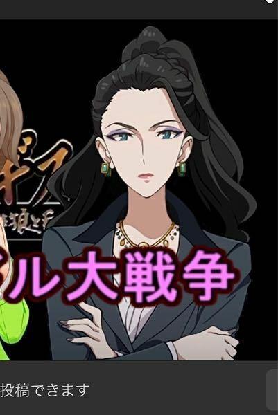 コレは何のアニメのキャラクターですか!? タイトル名とキャラクター名を教えて下さい お願いします!!