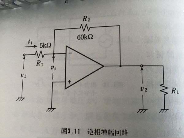 オペアンプについてです 正相増幅回路を作る時、この逆相増幅回路の演算増幅器の二つの入力端子を入れ替えたのではなぜ実現できないのでしょうか。