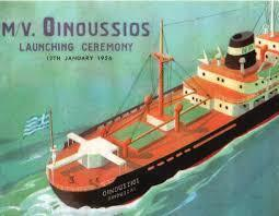 この船の名前読めますか(日本語 カタカナ) ギリシャかパナマの貨物船