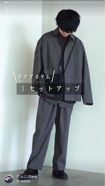 この写真の服ってどこで買えますか? 教えてください!!