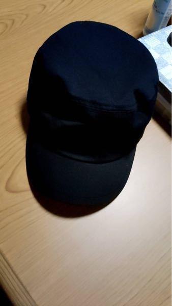 この黒い帽子と全く同じな商品教えてください。 みえにくてすみません。