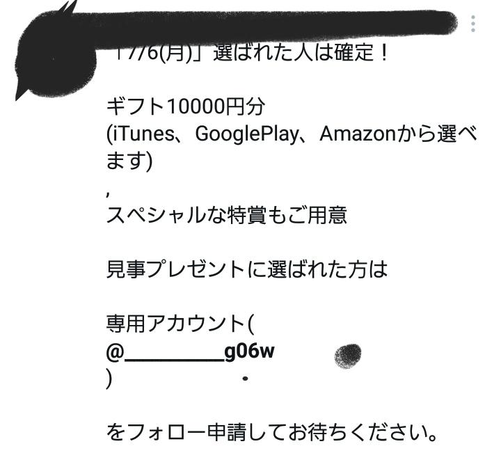 1度、LINE登録したのですが、個人情報って抜かれちゃってますか? 鍵垢になってて可笑しいなと思って 検索かけたりしてたらユーザー名が出てきたので、それで検索し直したら個人情報抜かれるみたいな事...