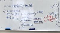 3φ3w モーターの定格電流の概算 P(電力)が効率90% I(電流)が力率80% それぞれ表しているのでしょうか?