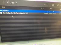 zipファイルの解答の仕方がよく分かりません  ファイルをダウンロードした後ここからどうしたら良いですか?? MacBook Air2020使ってます。