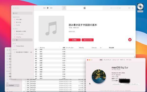 MacでCDを取り込もうとしているのですが、上手く行きません。 ネットで検索するとiTunesとか「取り込む」の表示があるのですが、私の画面にはありません。 どうふればいいのでしょうか?
