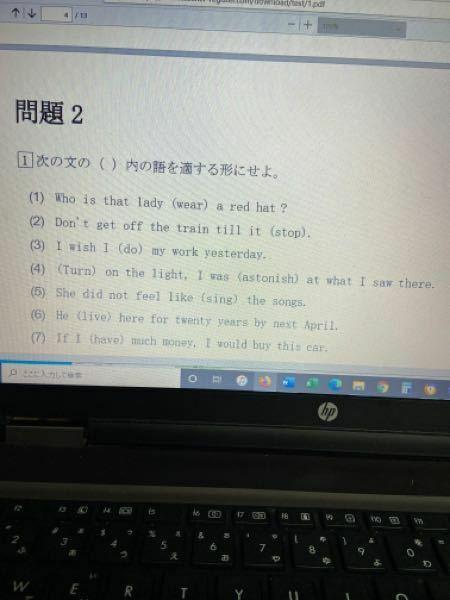 写真の英語の問題を教えていただけませんか。 よろしくお願いいたします。