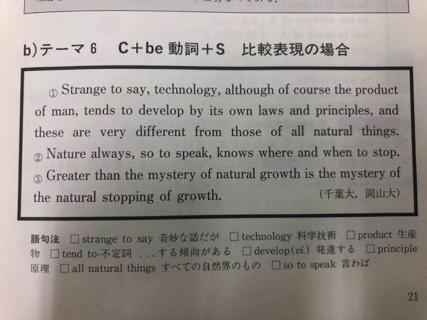 一文目のalthoughは逆説の意味にしたらおかしいのですが、ほかに訳し方はあるのでしょうか。辞書を引いても逆説の他は見当たりませんでした。