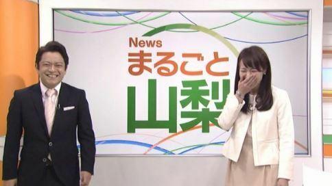 先日甲府市のビジネスホテルを利用した際にテレビを視聴したところ、NHKの「Newsまるごと山梨」が「Newsかいドキ」に代わっていました。 何年か前に「Newsまるごと山梨」を斉藤孝信さんという方が司会をしていて、「あっ『オンバト+』の人だ」と思ったのですが、現在は他の番組に出演されているのですか?NHKは所属局がよく変わるので、他の局に異動されたのですか?