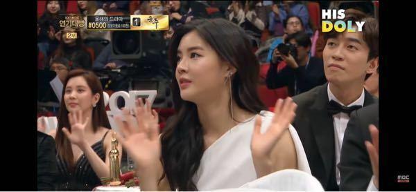 この韓国の女優さんはなんていう名前ですか?