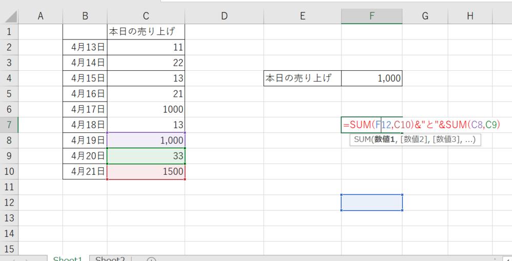 EXCELについての質問です。F7の数式の結果をカンマ区切りで表示するにはどうすればいいのでしょうか?教えていただければ幸いです。