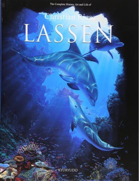 (`∇´) 【ラッセン・大喜利】 ハワイの美しい海を描く画家 クリスチャン・ラッセン。 [問題] 鑑定士「このラッセンの絵は偽物だ!」 どんな絵?
