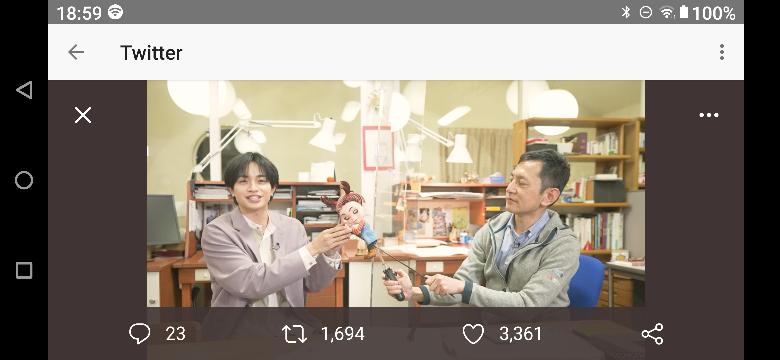 これゎ中島健人君がりりこと握手している写真ですか?