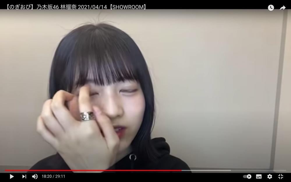 この画像の指輪の詳細が知りたいです! 乃木坂46の林瑠奈さんです