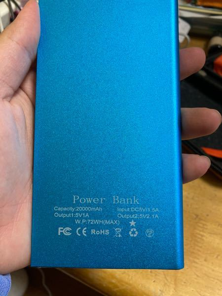 このようなモバイルバッテリーを使っているのですが安全ですか?これの基本性能を知りたいです。もし良ければ説明書などを添付して頂けるとありがたいです