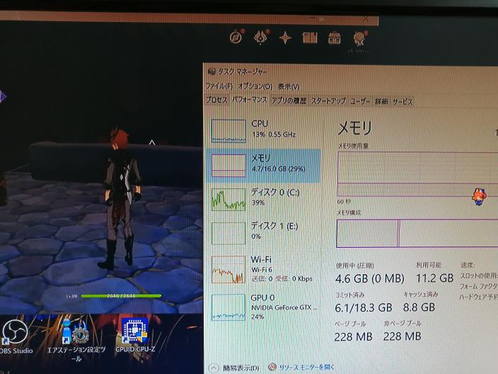 PCを変えてから原神が重いです。メメモリやGPUもあまり使っていないみたいなので、何故重いのか分かりません。マザーボードはh81mhv3なのですが、マザーボードが悪かったりするのでしょうか?