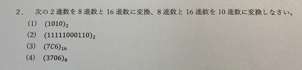 こちらの問題すべての解答を教えてください!