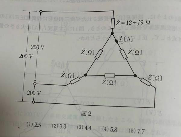 下の電験三種理論の問題で、相電流I2を求める方法を教えてください