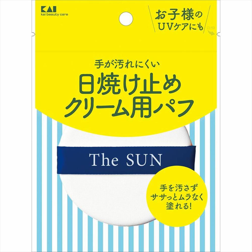 日焼け止めに関する質問です。 こんにちは。 今回はこの画像の日焼け止め用パフを購入しました。名前が日焼け止め''クリーム''となっていると思いますがこれはジェルタイプや液体系のものでは使用できな...