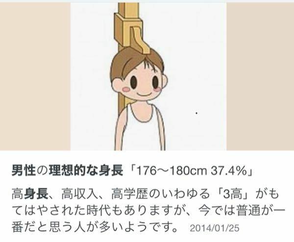 高身長男性を好む女性が多いと言われてれますが ︎望ましいのは180㎝ぐらい迄で、それを超えると顔のサイズが大きくなったり、身体のサイズが大き過ぎるとかって言うような事を聞いた事がありますが本当でしょうか? https://youtu.be/yBTLndeu6zU