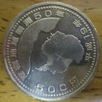 記念硬貨は両替機に反応するのですか?