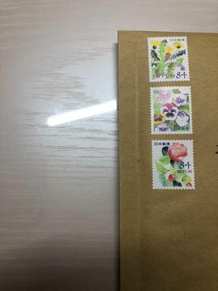 この画像のように、84円切手を3枚貼って250円分にするのってありですか?