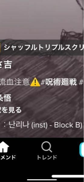 この曲が聞きたいんですけど韓国語が打てなくて検索できません。教えてください
