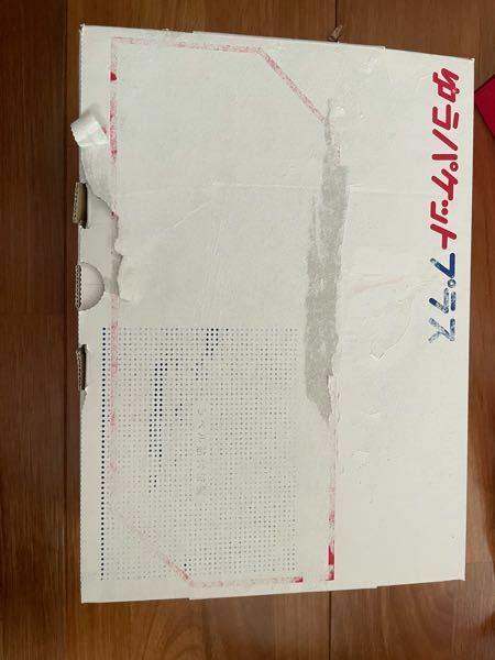 このゆうパケットプラスの箱は再利用できますか?破れてる挙げ口などはガムテープなどで補強するつもりです