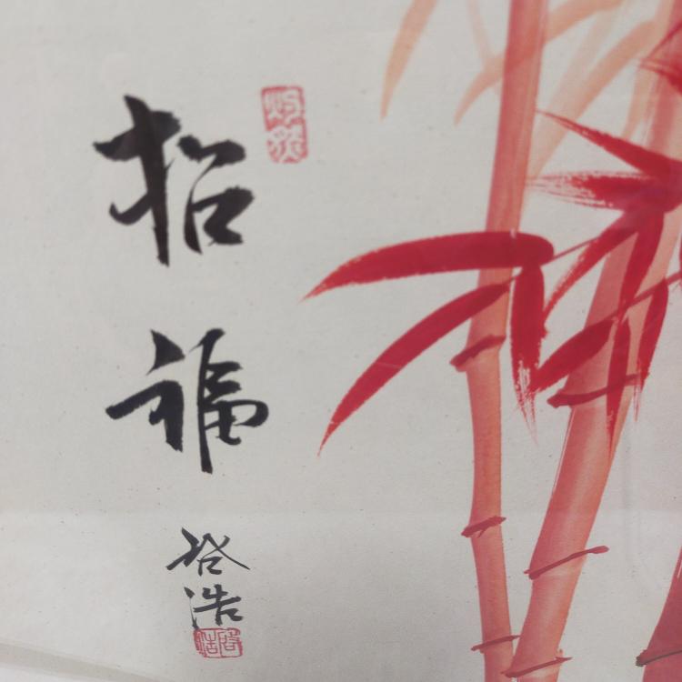 この絵の作者はわかりませんか? 古そうな絵が出てきました。 水墨画でしょうか? 漢字も読めない為わかる方いませんか?