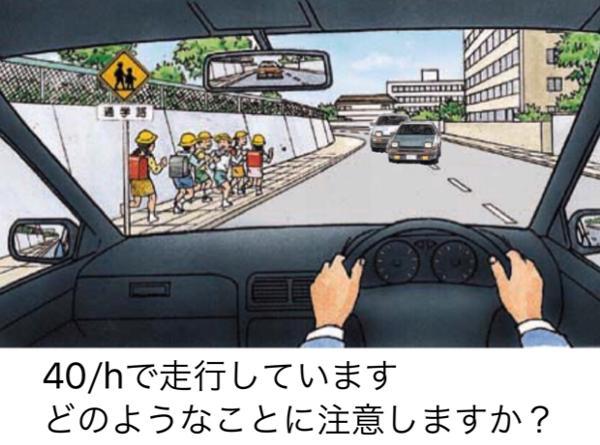 このような状況で小学生に車が突っ込んだなら危険運転致死傷罪ですよね?