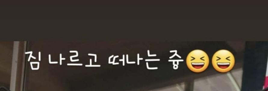 韓国語。 こちら何と書いてありますか?