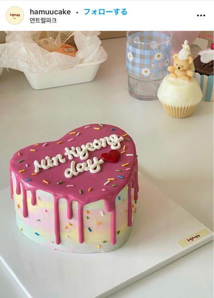 外国のケーキ作る動画でよく見るんですが、この上にかかっているソースはなんて名前ですか? 教えてください。
