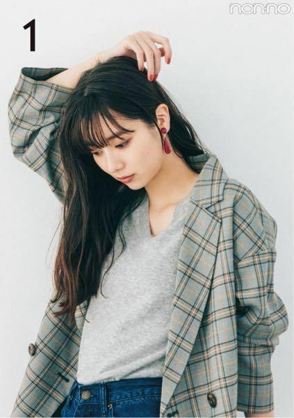この新川優愛さんが着ている服ってなんて名前の服です? すみません。服のこと全然知らなくて教えて欲しいです。