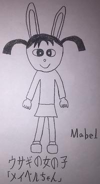 情報処理技術者試験の各区分のイメージキャラクターを作るとしたら、こんな感じですかね? ・情報セキュリティマネジメント試験(SG)は、リスの男の子。 ・基本情報技術者試験(FE)は、ウサギの女の子。 ・応...
