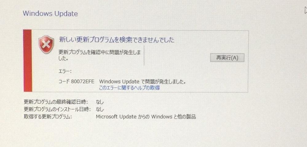Windows8を8.1にアップグレードしたいです。 延長サポートの期限が迫っているのも存じ上げていますが、10ではなく8.1を使いたく思っています。 パソコンをリカバリしてWindows8になりました。 Windows8.1にアップグレードしたいのですがMicrosoftのサポートページ「Windows8.1のダウロードページに移動し〜」に移動しても、画面が白くなり表示されません。上部のタ...