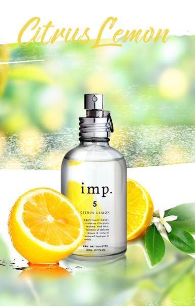 imp.(インプ)の香水が購入できる店舗はありますでしょうか? 愛知県内で探しております。 香水に詳しい方、 宜しくお願い致します! https://www.u-collection.com...