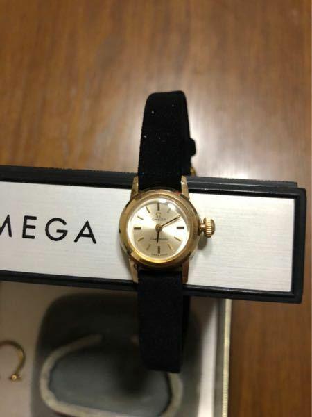 家からΩの時計が出てきたのですが、なんて言う時計でいくらぐらいしますか?
