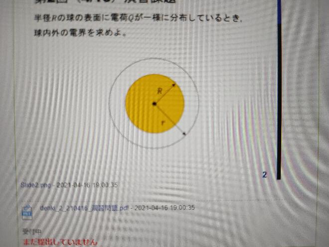 急ぎです。この問題の解答を途中式も含めて教えてください。お願いします。