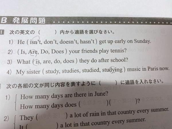 コミ英語です。合っていますか?