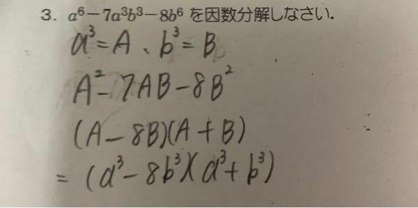 この問題のやり方が分かりません…。 教えてください! 高校2年生数II